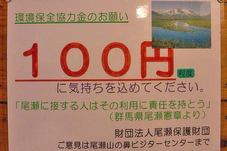 20061005